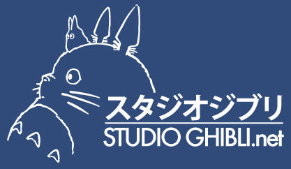 Welcome to StudioGhibli.net